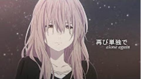 【MEP】-AloneAgain再度孤单-