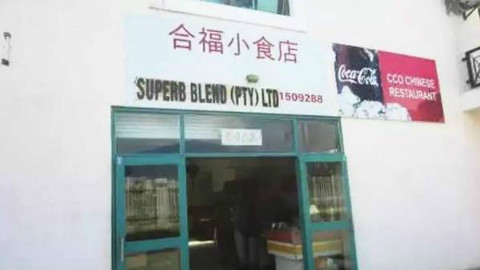 但似乎唯独没有看到沙县小吃的动静。于是一众网友操碎了心:沙县小吃,你要加把劲儿啊,别掉队了! 其实,沙县小吃一直在闷声发大财,踏踏实实布局国内市场。据北京商报报道,9月18日,沙县小吃集团终于在北京开了注册商标后的第一家旗舰店,并且预计要在2017年内发展餐饮连锁店1000家。