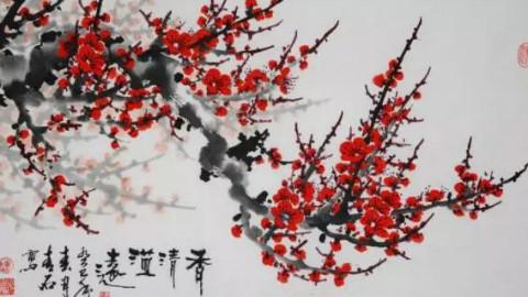 """梅花花朵着枝画法 干货丨国画中""""梅花""""的画法 标签加载中."""