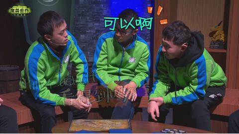 《魔兽世界》真人挑战节目《奔跑吧!脚男》第二季半决赛预告Part1