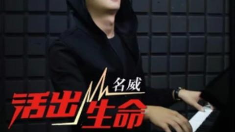 名威《爱已往北漂》【马可&关晓彤】极光之恋版Part1