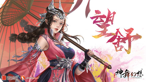神舞幻想 - 叽咪叽咪 | 游戏评测