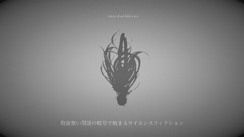 ia-トウキョウダイバアフェイクショウ-[オリジナル]