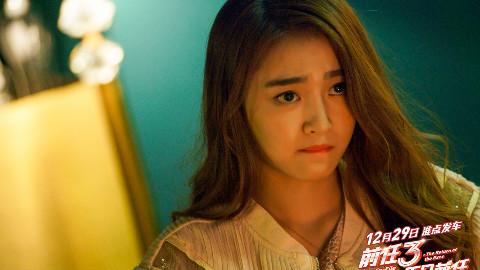 前任3火爆上映中 女主于文文身份大揭秘Part1