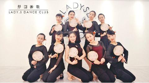 【青岛Lady.S舞蹈-中国古典团扇舞】《梦回醉暖》