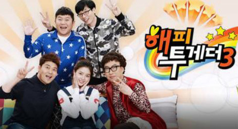 HappyTogether3 E534 180322
