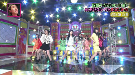 【AKBINGO】180403 昭和偶像歌曲舞蹈PK大赛 后篇【T.K.M.N字幕组】