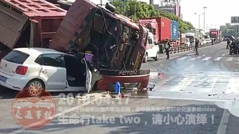 中国交通事故合集20180417:每天10分钟国内车祸实例,助你提高安全意识!Part 1