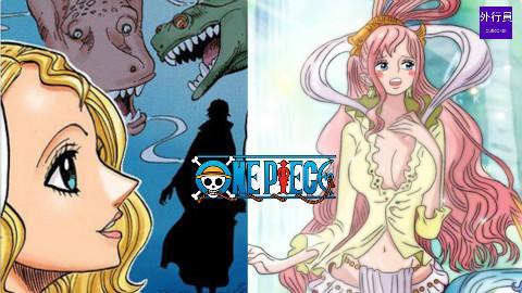 海贼王专题#80: 海王人鱼公主白星的太阳之路