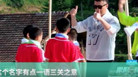 """《极限挑战》传说中的""""孙雷没有红""""承包本期笑点"""