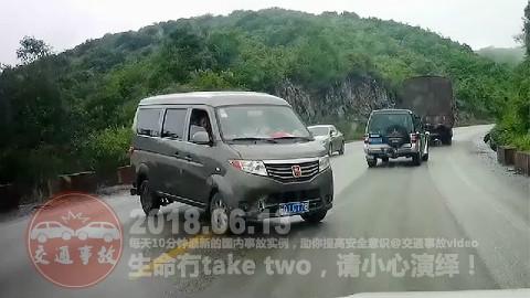中国交通事故合集20180613:每天10分钟国内车祸实例,助你提高安全意识!
