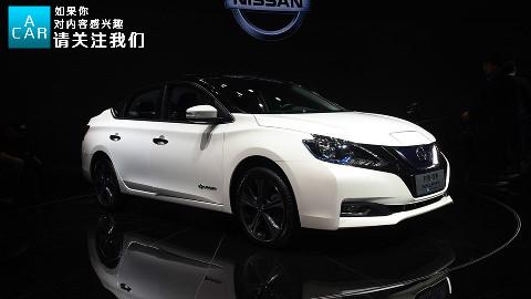 东风日产轩逸纯电动车正式预售,补贴后16.6W