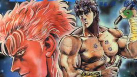【高清】1984北斗神拳152全集74:在地平线奔跑的狼!那里是爱与恨的尽头!!