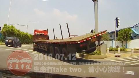 中国交通事故合集20180712:每天10分钟国内车祸实例,助你提高安全意识!Part1