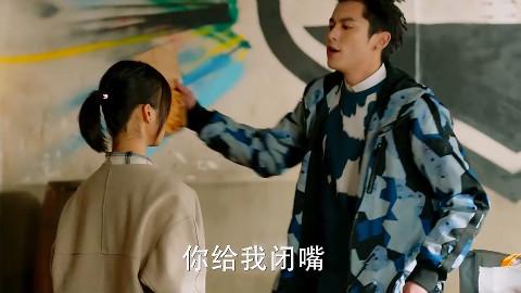 【刘哔】辣眼神剧吐槽之《2018版流星花园 》:带你去看破产的道明寺怎么泡妞Part1