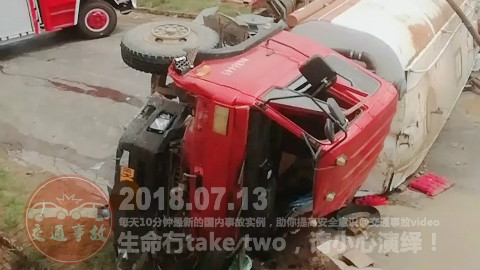 中国交通事故合集20180713:每天10分钟国内车祸实例,助你提高安全意识!Part1