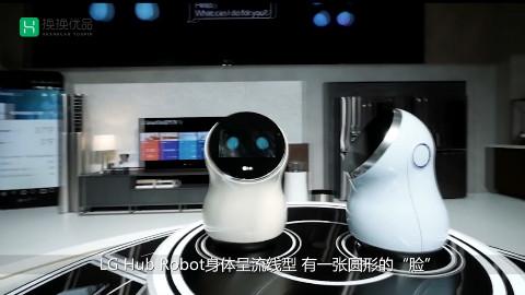 智能机器人LG HubPart1