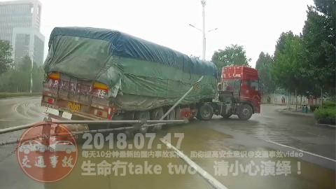 中国交通事故合集20180717:每天10分钟国内车祸实例,助你提高安全意识!Part1