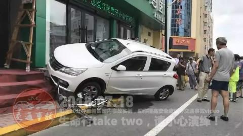 中国交通事故合集20180718:每天10分钟国内车祸实例,助你提高安全意识!Part1