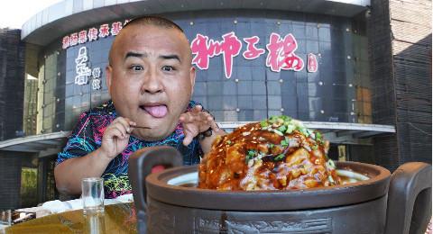【吃货请闭眼】扬州最好吃的狮子头比碗还大!香米马蹄内藏咸蛋黄,心里直痒痒!