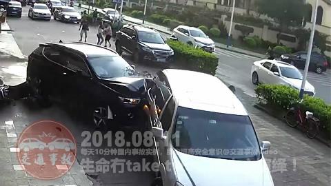 中国交通事故合集20180811:每天10分钟国内车祸实例,助你提高安全意识!Part1