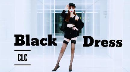 【Natsu夏日】CLC - Black Dress 【一键换装+一键换头】