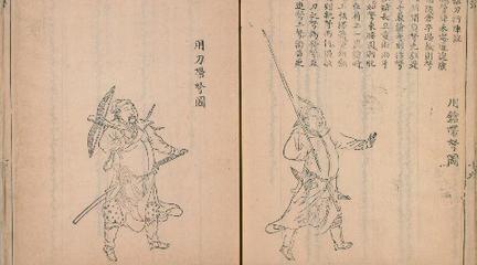 【杀佛外道】朝鲜势法:中国真正的战场双手剑 复原 完整教学(一)