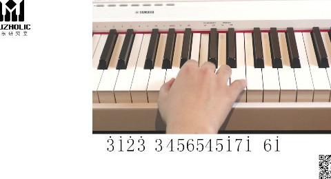 【Muzholic钢琴独奏教学】不灭经典《卡农》钢琴曲举世闻名,经年不息