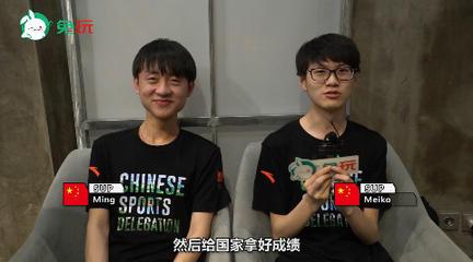 """雅加达亚运会Ming&Meiko专访,Ming:""""我还帮他铺床??!"""""""