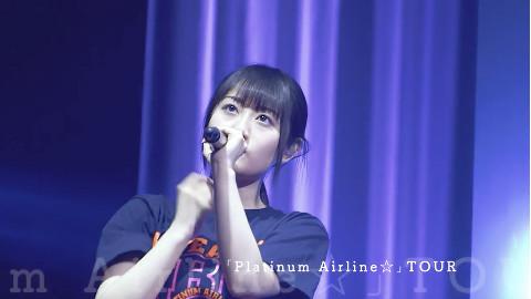 小仓唯 Live 「Cherry×Airline」幕后花絮 小仓唯 Live 「Cherry×Airline」幕后花絮 