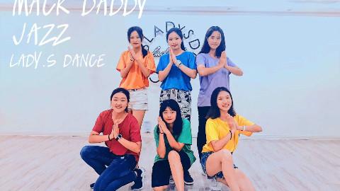 青岛Lady.S舞蹈 零基础学生艺术节翻跳偶像练习生《mack daddy》Part1