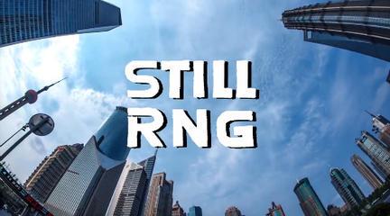 S8 vlog1:Still RNG