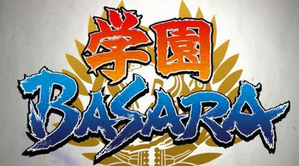 【AcFun独播】十月新番-学园BASARA  PV 中文字幕