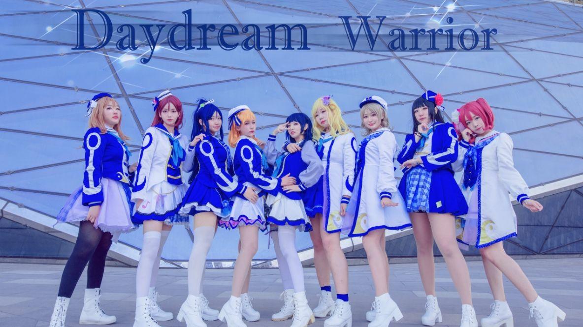 【RMB48】Daydream Warrior.极限挑战我们是认真的part1