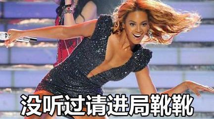 你能忍住不唱吗?欧美流行歌曲忍唱挑战第二期!
