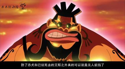 海贼王:自然系最强?别开玩笑了,这几个超人系觉醒后哪个都不比它弱!