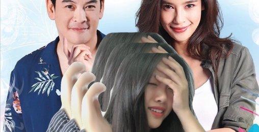 【家有仙妻】泰国高甜上头情景喜剧!不看尊的会后悔!+阿婆的读评论+女孩的心思你别猜!