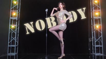 【椰汁兔】Nobody