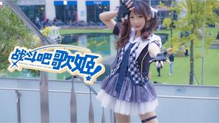 【摸凹猫】Pre-STAR | 战斗吧歌姬!