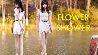 阳光沐浴(o^^o)高跟回归 FLOWER SHOWER【西媤鼠】