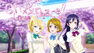 【Macaroon中翻组】Oh Love&Peace三人版中文填词翻唱[忤音×亦歌×雨儿](初投稿)