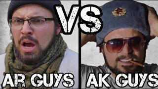 【沙雕】AK党和AR党有啥不同