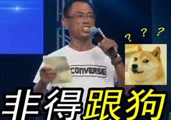 【李德峰单曲】 非得跟狗