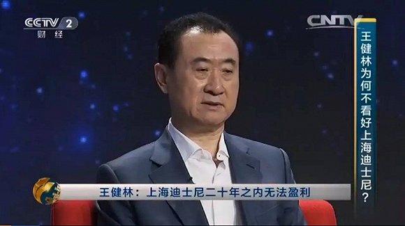 """那些曾提出要做""""中国版迪士尼""""的公司们,他们现在过的怎么样?"""