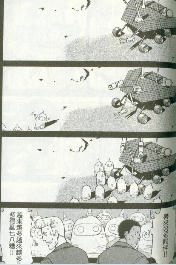 某人的一些漫画推荐(9)-看客路