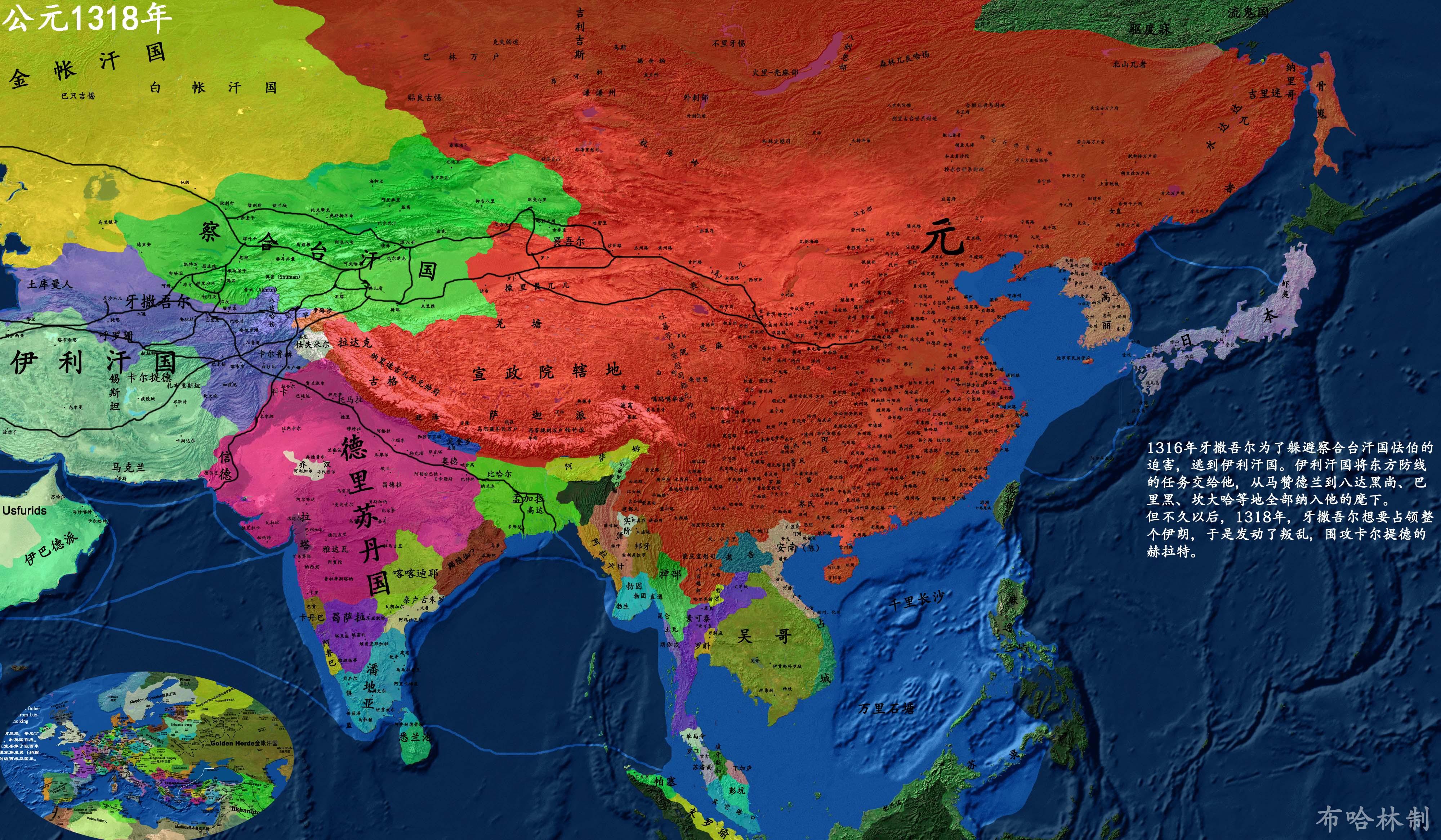 详细中国历史地图版本3-窝阔台的灭亡