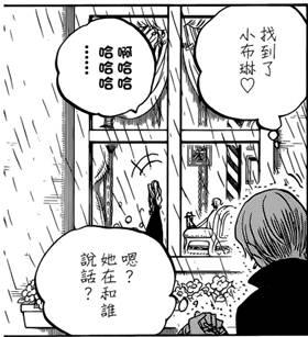 海贼王850话剧情介绍