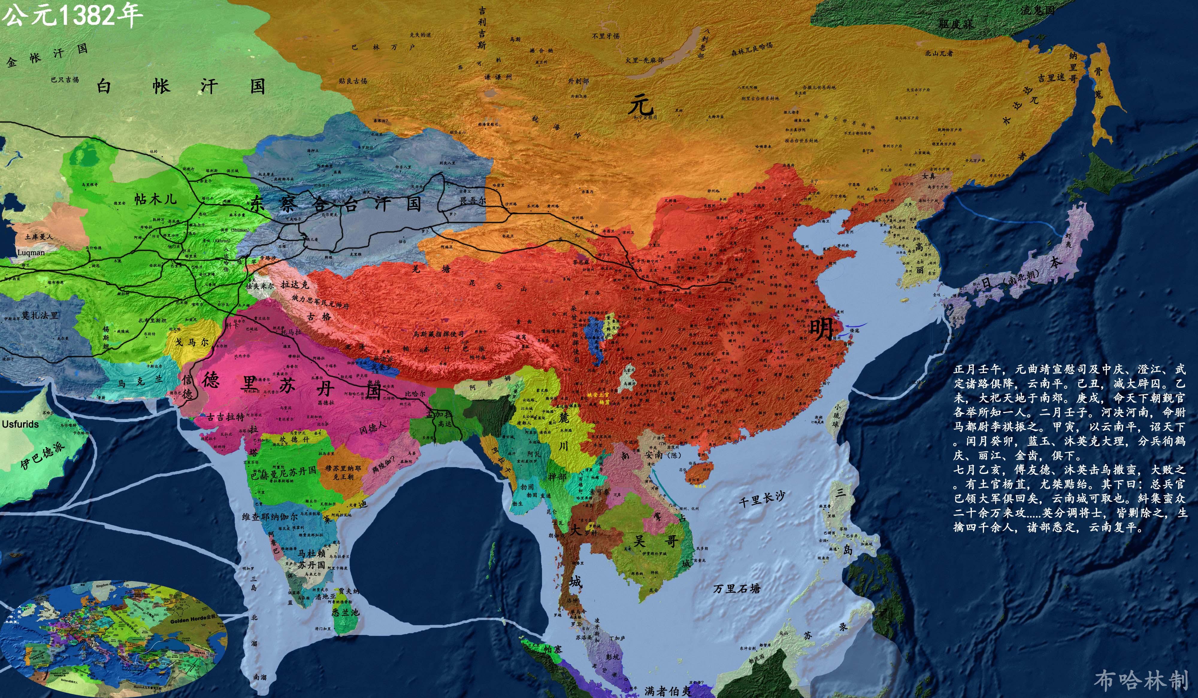 详细中国历史地图版本3-靖难与永乐