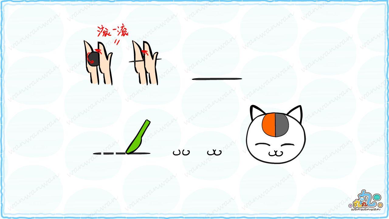 斑:取红色丙烯颜料,用勾线笔画出猫咪老师脸上的斑