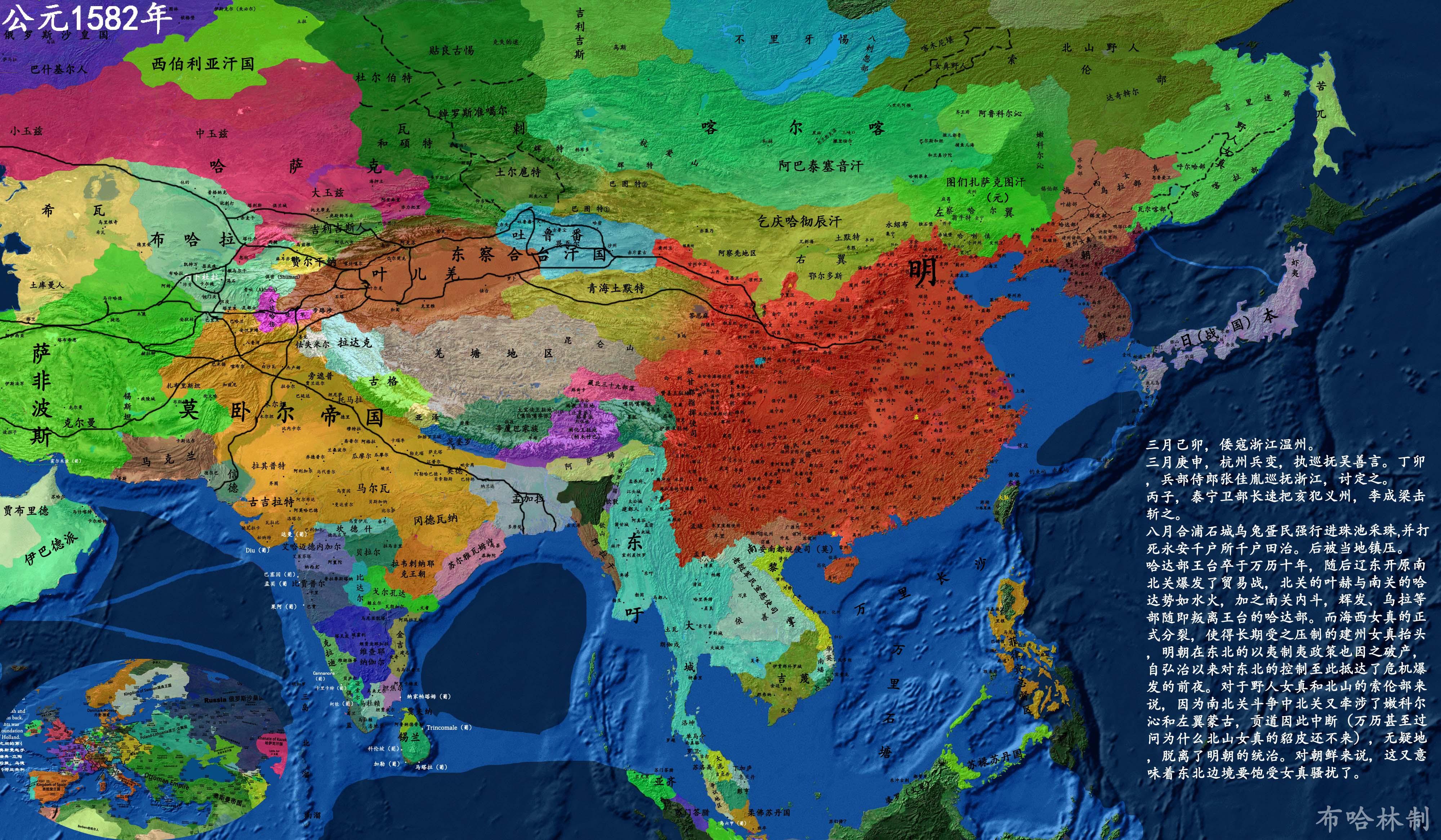详细中国历史地图版本3-努尔哈赤起兵之前
